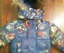 Новая зимняя куртка 1-2 года