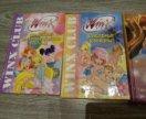 Все 5 книг за 500р