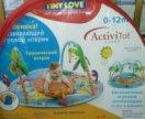 Игровой коврик Tiny love
