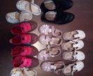 Обувь бу