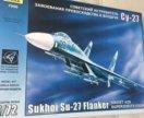 Сборная модель СУ-27 новая