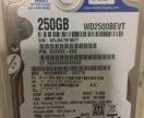 Жёсткий диск для ноутбука 250 GB