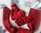 Комплект: шапка, шарфик, варежки