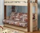 Кровать-диван Немо