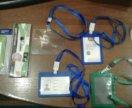 Обложки чехлы для ID CARD карточек на шнурке