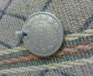 Редкая монета из серебра 1852г СПБ