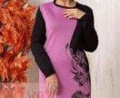 Платье - вязанное . 56 размер.
