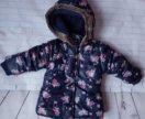 Куртка весна осень для девочки
