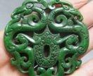 Зеленый нефритовый дракон кулон