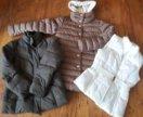 Куртка жилет и новый пуховик пакетом