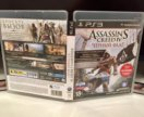 Assassins Creed Чёрный Флаг PS3