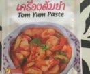 Паста для Том Ям