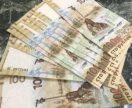 Памятная 100 рублей Крыму!!