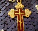 💢Антикварный Золотой Крест~Цветная Эмаль💢