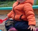 Куртка Baby Go 74 см