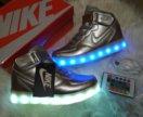 Светящиеся кроссовки+пульт Nike серебро 31-36