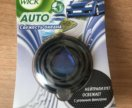 Air wick эрвик ароматизатор авто в ассортименте