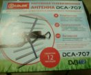 Антенна ТВ Dcolor DCA-707