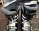 Горнолыжный ботинки