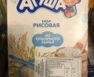 Безмолочная рисовая каша Агуша