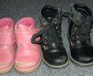 2 пары демисезонных ботинок