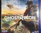 Chost Recon Wildlands PS4 б/у