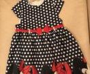 Новое платье на 2-3 года