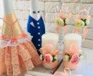 Свадебная атрибутика, свечи, свадебные бокалы