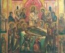 Икона 19 век Успение Богородицы 31,2х26,7