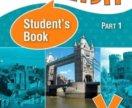 Student book 5 класс