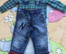 Комплект 1 джинсы и рубашка