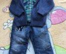 Комплект 3 джинсы, рубашка и джемпер