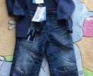Комплект 2 джинсы и джемпер