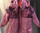 Куртка и комбинезон деми