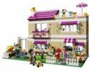Конструктор Lego Friend Дом Оливии