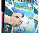 3D MakePen». 3D маркер