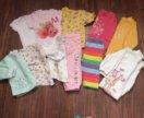 Вещи на девочку для домашней носки