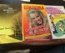 Книги, Шилова, Андрей Ткачев