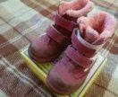 Ботинки Rabbit 27 размер