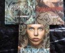 Книги Делириум