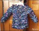 Курточка весна осень