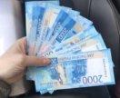 Новые купюры номиналом 2000 рублей