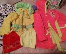Весенние Курточки