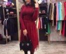 Платье новое отдам с хорошей скидкой