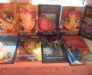 Серия книг Ведьма