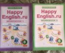 Рабочая тетрадь по английскому языку 6 кл.