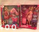 Куклы разные, много всего