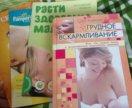 Литература для мамочек