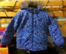 Зимний костюм (полукомбинезон + куртка) Okway/FOBS