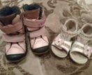 Обувь для девочки 22 р-р